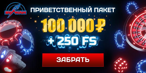 Рулетка без зеро казино betfair