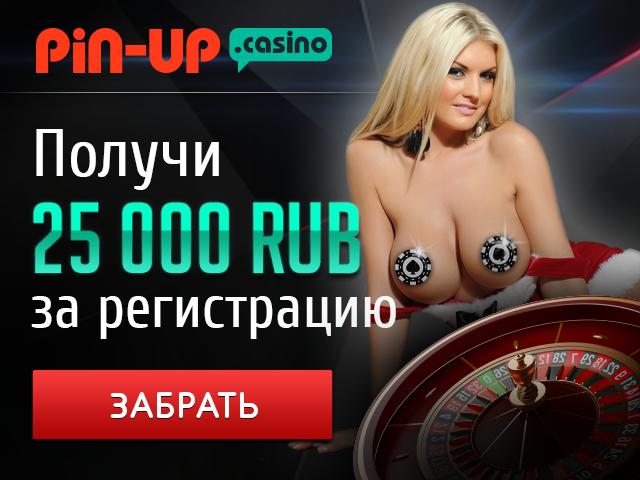 Two up casino bonus codes