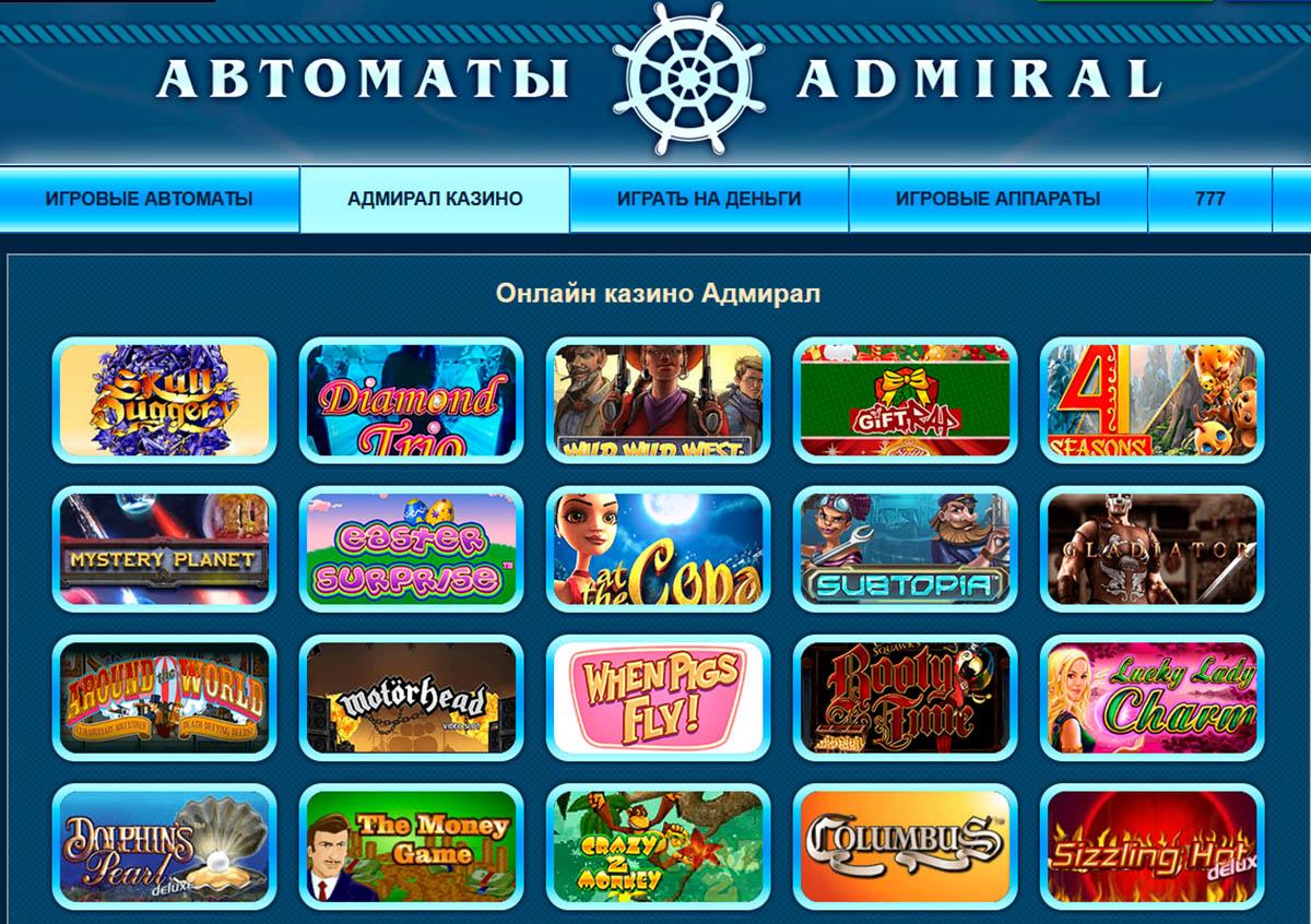 Бонус за пополнение счета в онлайн казино