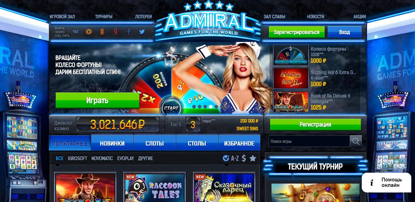 Игровые автоматы играть грибы майл мини игры онлайн покер