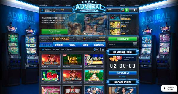 Скачать бесплатно с израильских сайтов фильм казино игровые автоматы клубнички для галакси s 9001
