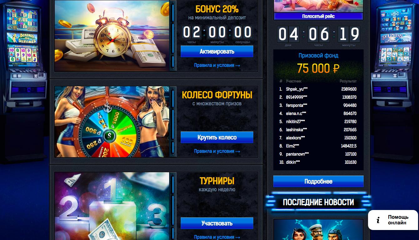 Игровые автоматы играть бесплатно онлайн hat trick
