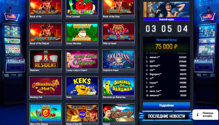 игровые автоматы на s5660