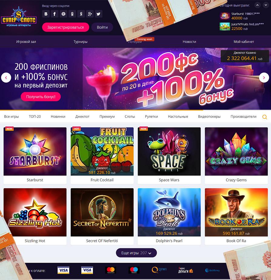 Гта 5 онлайн казино