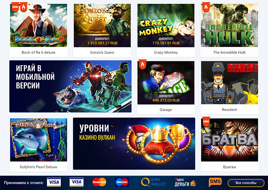 Бесплатные игры онлайн казино играть игровые автоматы java для k750 скачать