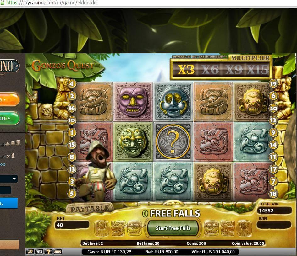 Онлайн казино без минималки на вывод игровые автоматы с бонусом 5000 тысяч рублей при регистраций