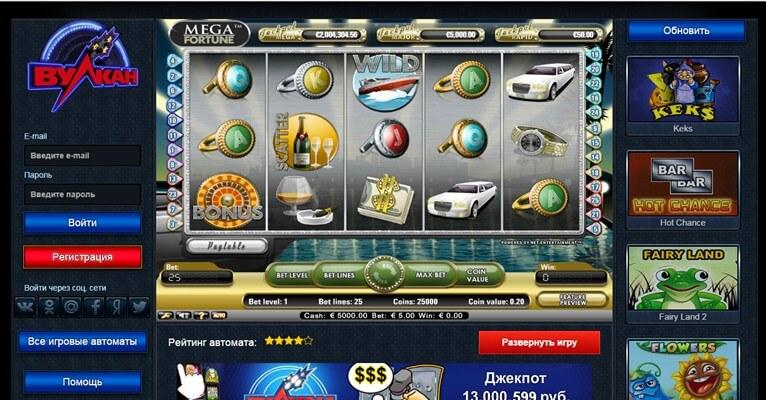 Игровые автоматы с бонусом при первом депозите играть в пасьянс коврик карта бита