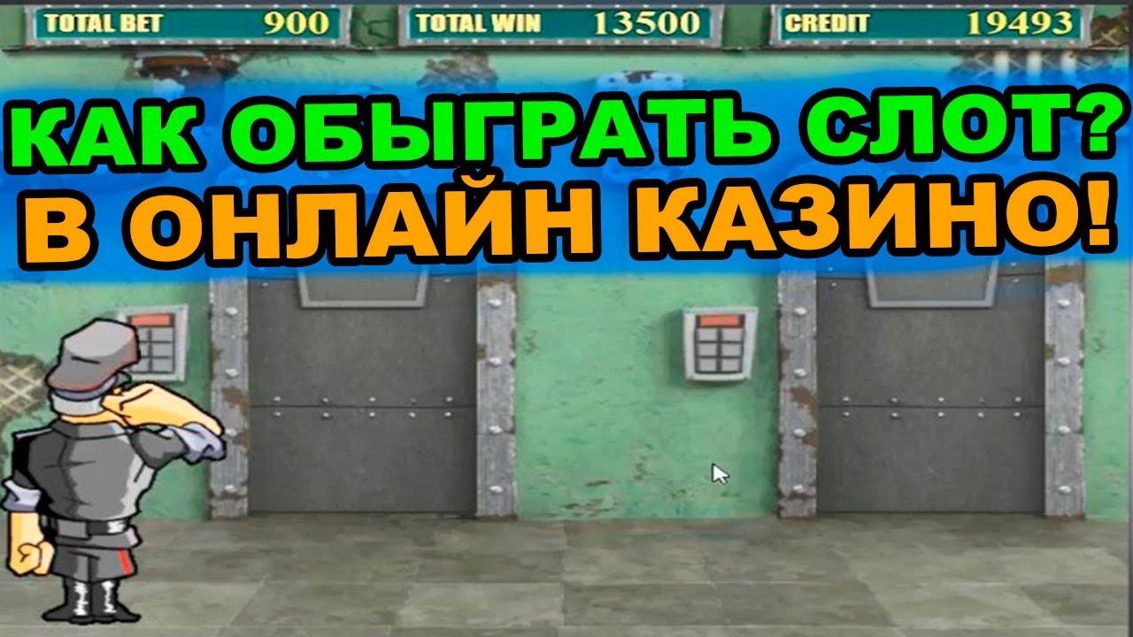 Скачать бесплатно игры alawar игровые автоматы