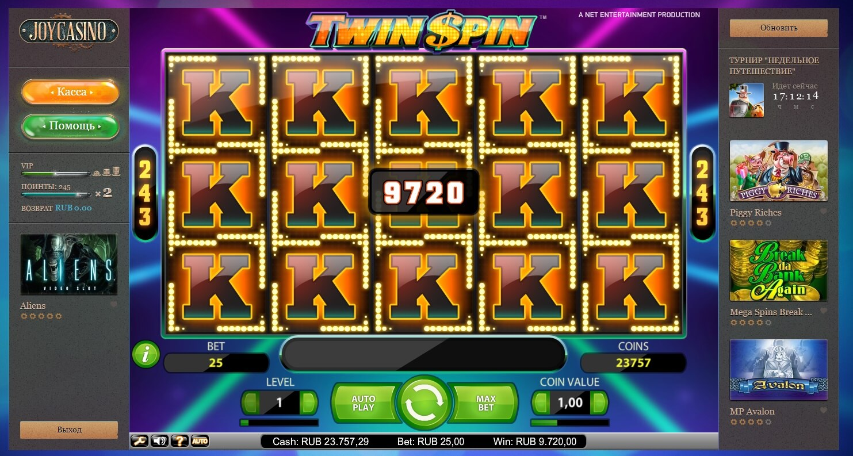 Стимулирующая лотерея игровые автоматы законы