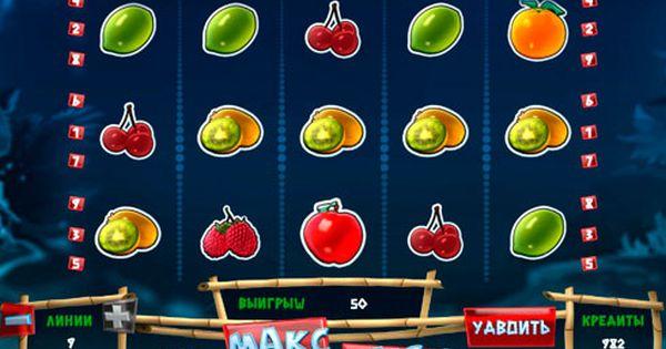 Игровые автоматы tinder box играть бесплатно