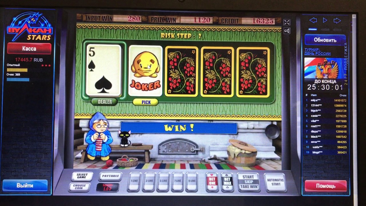 Нижневартовск игровые автоматы