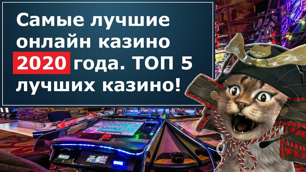 Скачать игровые автоматы веселый роджер