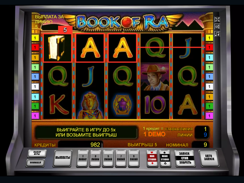 Игры на игровых автоматах казино онлайн покер рейтинг игроков