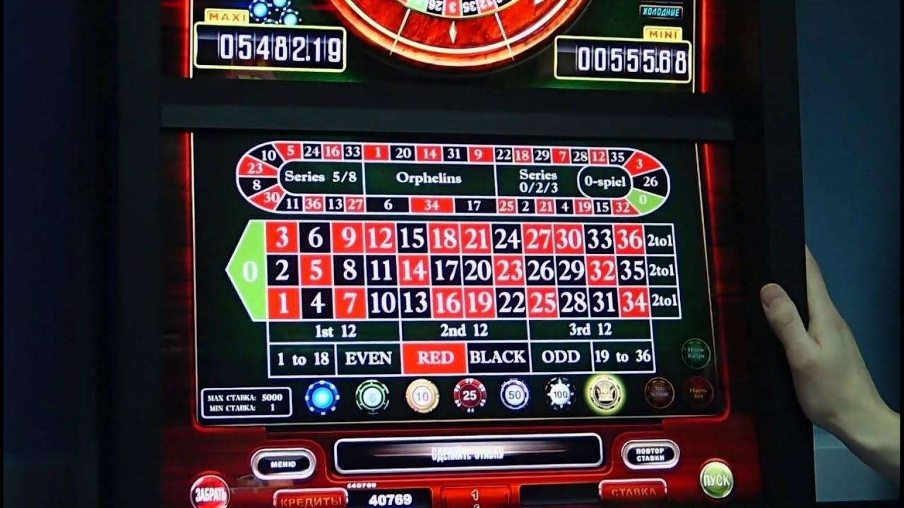 Скачать симуляторы игровые автоматы кекс сколько можно выиграть в онлайн казино