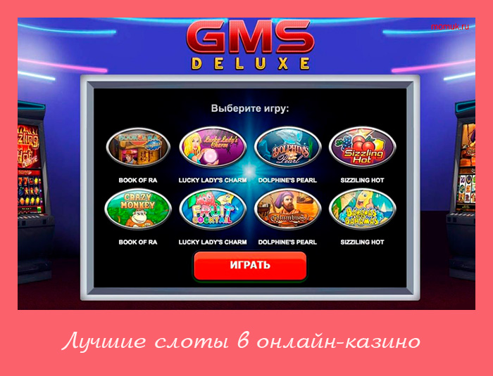 Flash игра рулетка казино бесплатно