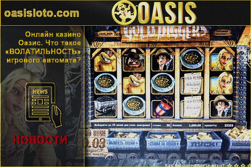 Игровые автоматы в городе харцызске