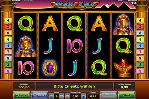 Игровые автоматы играть бесплатно онлайн без регистрации и смс кавказ казино вулкан игра на копейки